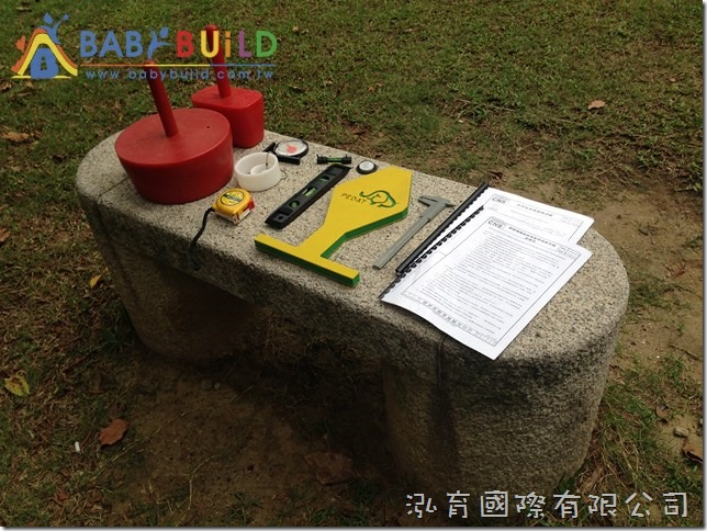 PEDAT 遊戲場安全檢查工具