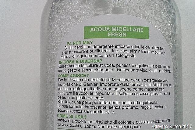 Acqua micellare verde (5)