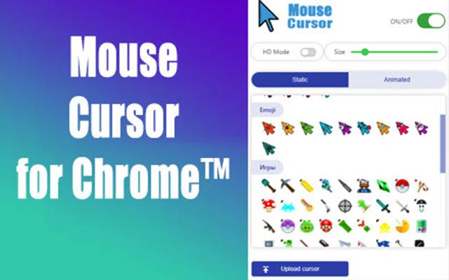 Best Mouse Cursor