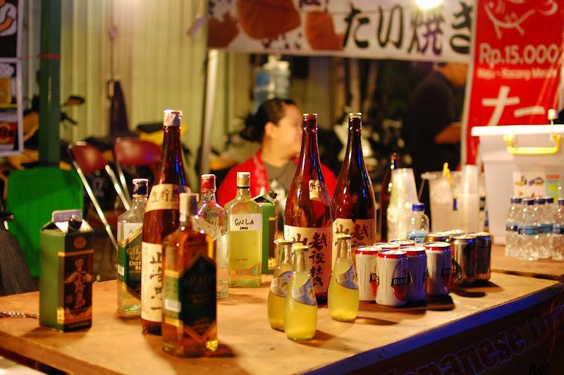Sake di Ennichisai