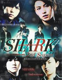 SHARK 2nd Season (2014)
