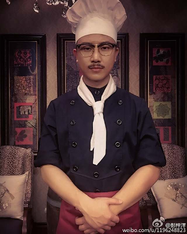 Peng Ziyang  Actor
