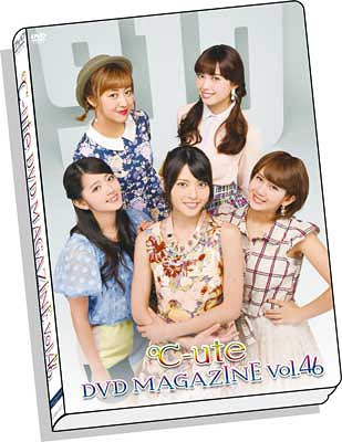 [TV-Variety] ℃-ute DVD MAGAZINE Vol.46 (DVDISO/3.74GB)