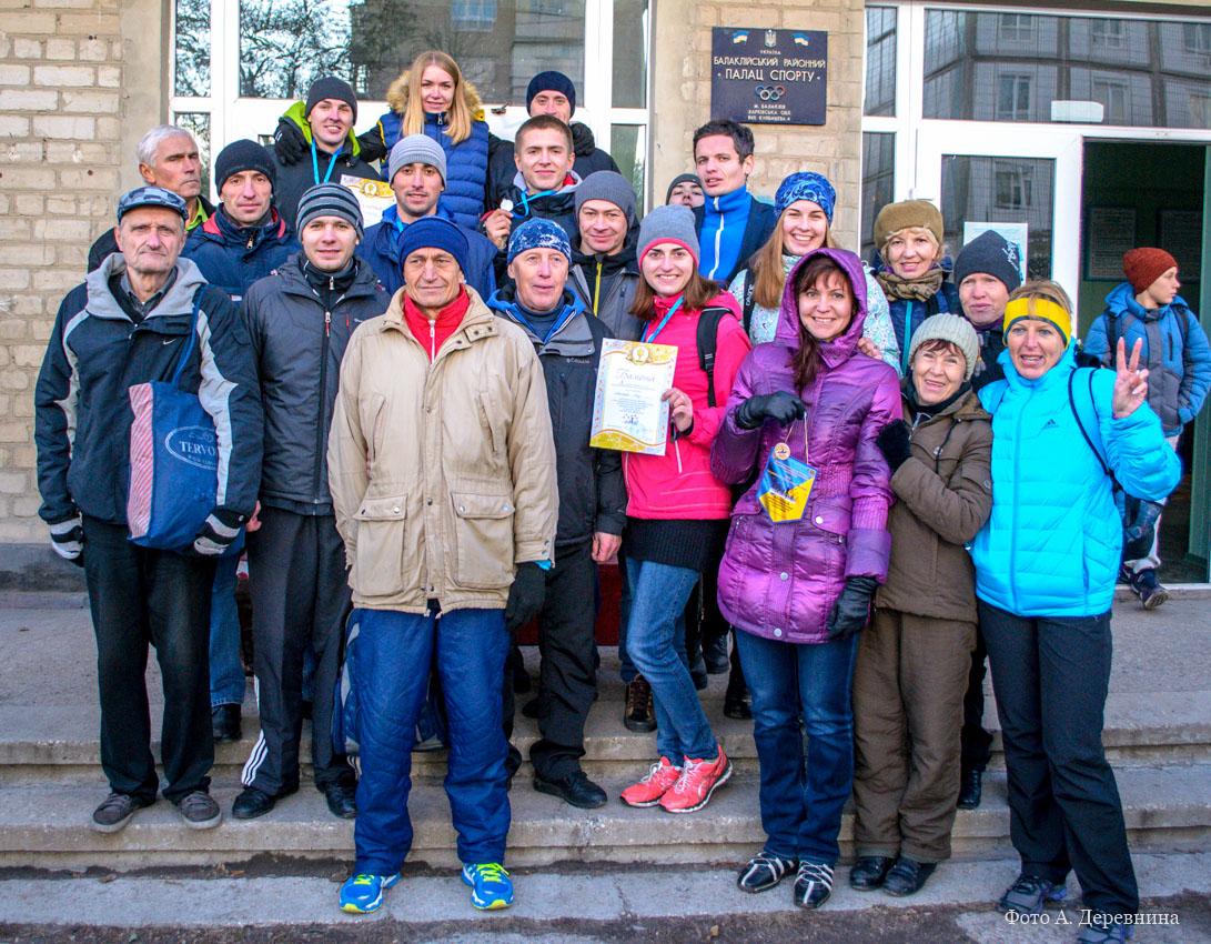 """29 пробег """"Освобождение Украины от фашистских захватчиков"""""""
