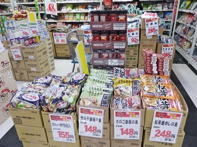 44 上野酒、業務超市 業務商店 スーパー  東京自由行 東京購物 日本自由行