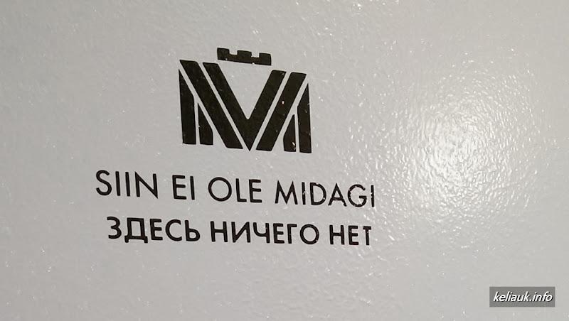 Viru KGB muziejus