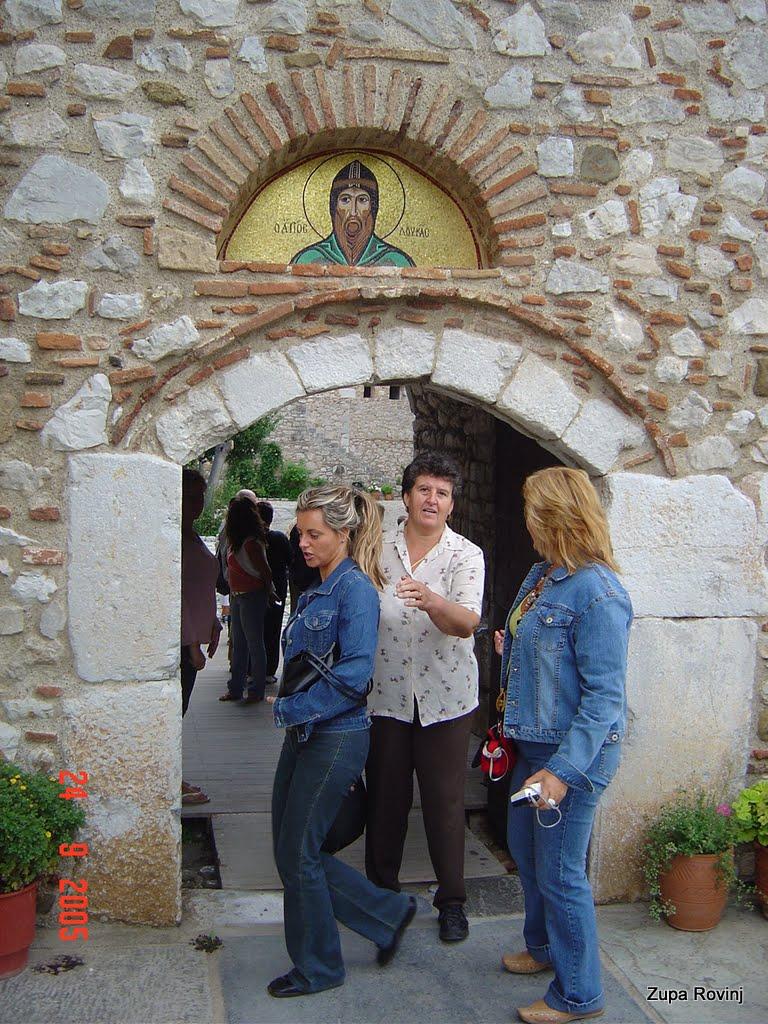 Stopama sv. Pavla po Grčkoj 2005 - DSC05389.JPG