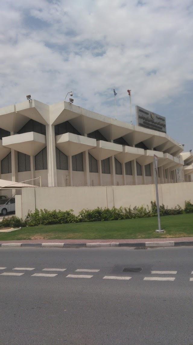 Al Gharafa Immigration Department