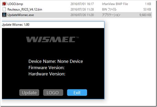 Firmware thumb%25255B2%25255D.png - 【MOD】「Wismec Reuleaux RX2/3 200W TC Box Mod」レビュー。18650を2本か3本選択できるハイワッテージMOD!!【大画面液晶・ファームウェア書き換え可】