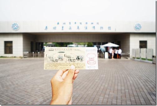 China381