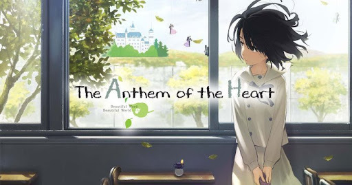Anthem of The Heart Hindi Dub