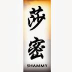 shammy - tattoos ideas