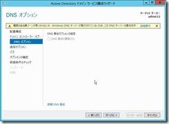 AD02_DC12r2_000030