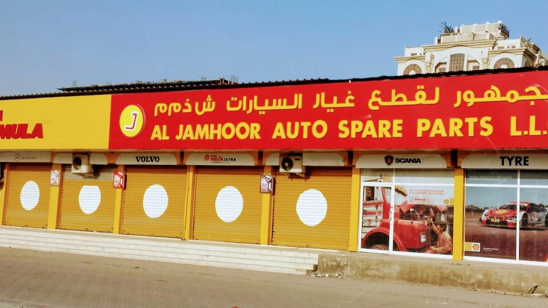 Al Jam Auto Spare Parts Llc