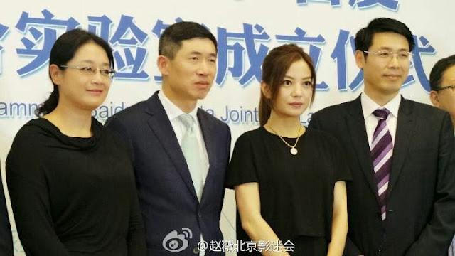 2014.08.18_Triệu Vy trở thành ngôi sao khởi xướng dự án xây dựng phòng thực nghiệm dữ liệu số kết hợp của Liên Hợp Quốc & BAIDU