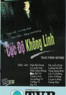 Cực Độ Không Linh - Tales From Beyond (1992)