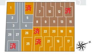 長門石4 (1).jpg