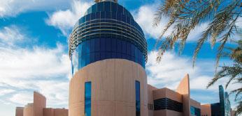 تخصصات علوم الحاسب  جامعة الملك فيصل