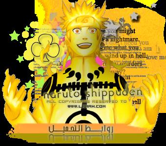 [ فريق لمه ] يُقدّم لكم حلقة ناروتو شيبودن 272 مترجم عربي حمّل و احكم down.png