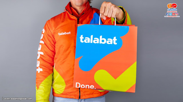 تحميل تطبيق طلبات talabat وشرح لاهم مميزاته واهم المعلومات عن شركة طلبات ما لا تعرفه عنها من قبل