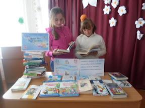 Мероприятия библиотек города и района