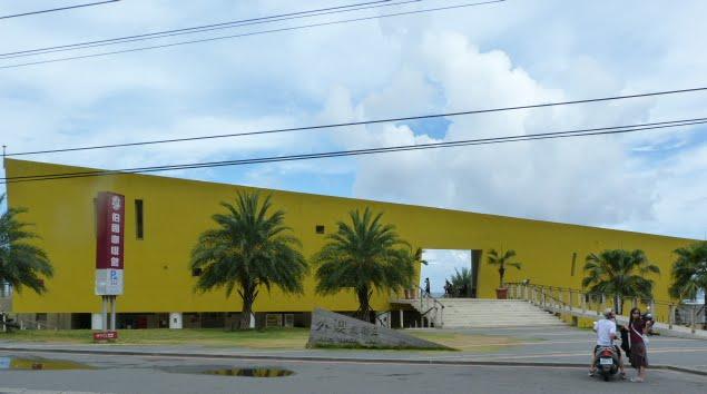 TAIWAN.Toucheng .musée du crabe situé au Pei Kan Resort, surfers,maison Japonaise du chef de gare - P1080820.JPG