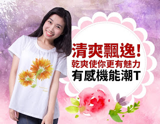 http://www.5b2f.com.tw/drypro/Fashion-flowers