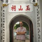 Hanoi - Jadeberg-Tempel im Hoan Kiem See