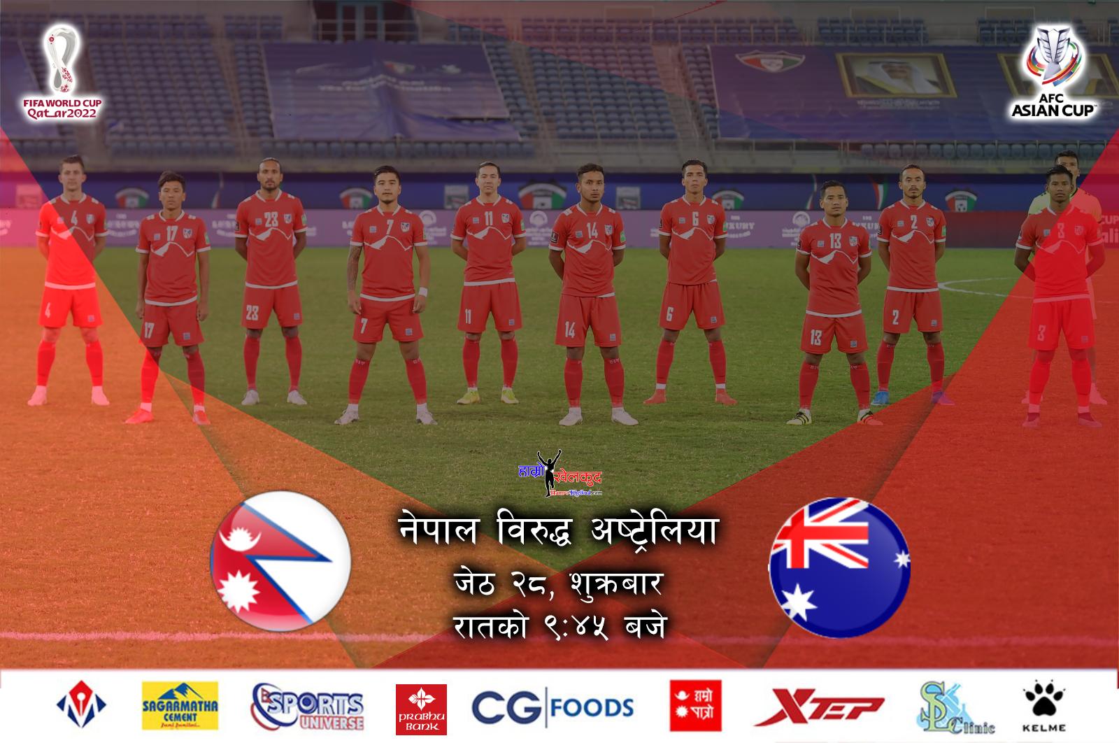 Nepal vs Australia Live stream