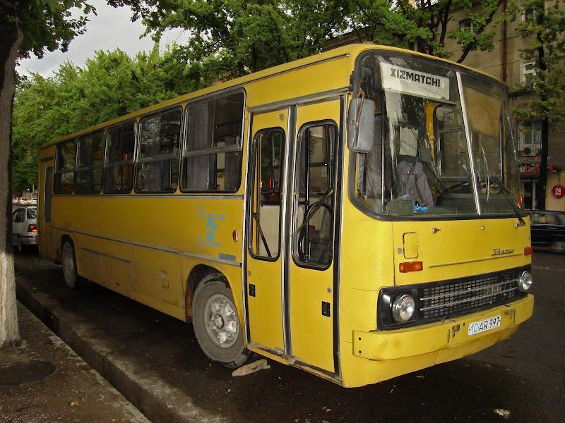 Желтый Икарус