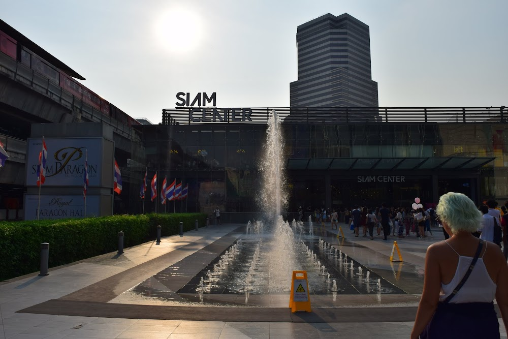 Welcome to Siam Center, a super-shopping mall... we didn't go in as we are looking for a different kind of mall nearby....