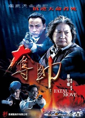 Huyết chiến - Triad Wars (2008)