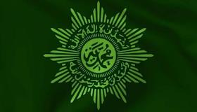 Muhammadiyah Sudah Tetapkan 1 Ramadhan 1442 Hijriyah