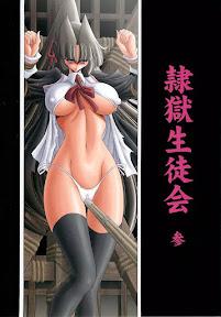 Reigoku Seitokai 2 | Slave Hell Student Council Vol.2 {English]