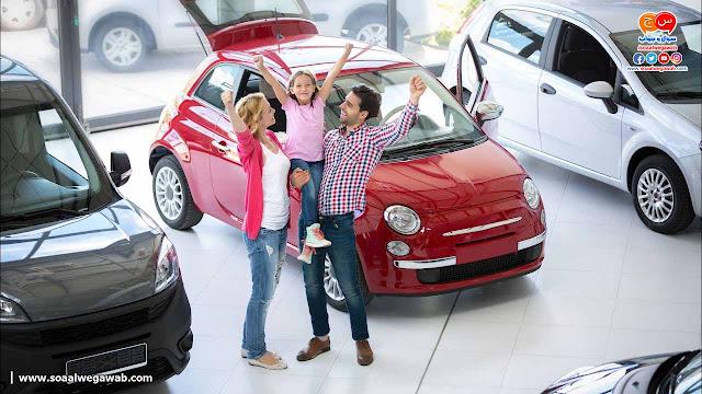خطوات شراء سياره جديده ونصائح مهمه جدا يجب عليك فعلها قبل الشراء