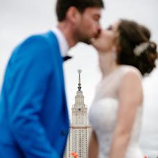 Wedding photographer Aleksandr Zhukov (VideoZHUK). Photo of 05.03.2017