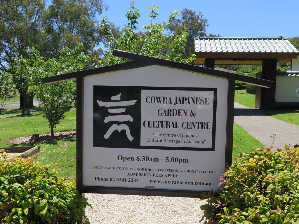 [171109-073-Cowra-Japanese-Gardens3]