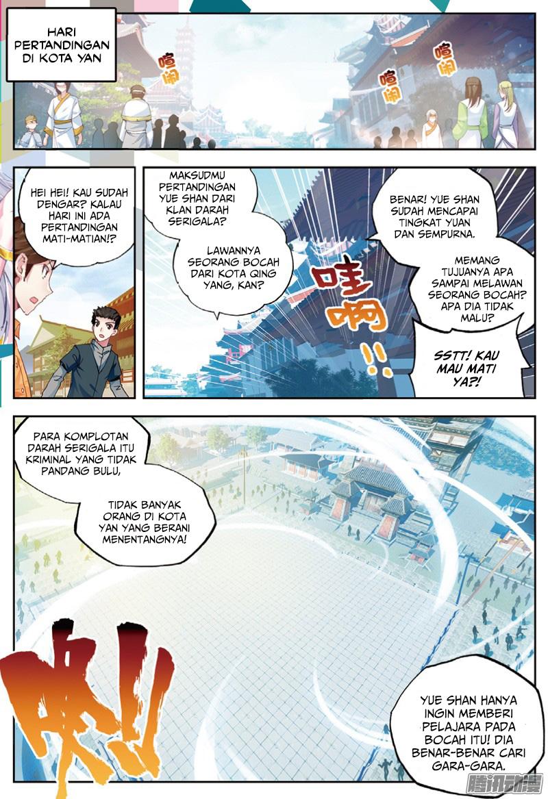 Wu Dong Qian Kun Chapter 33