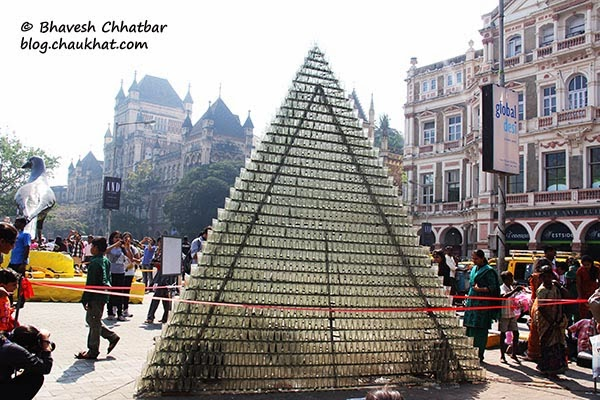 Kala Ghoda - Glass pyramid