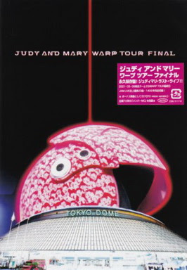 [TV-SHOW] JUDY AND MARY – WARP TOUR FINAL (2003/11/19)