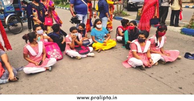 রাস্তা অবরোধ করে পাশ অকৃতকার্যরা, প্রশ্ন উঠেছে শিক্ষা সংসদের যোগ্যতা নিয়ে - Pralipta