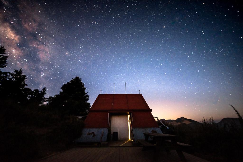 武陵四秀──桃山山屋銀河