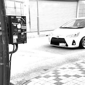 アクア NHP10 のカスタム事例画像 yanshi_305さんの2020年03月27日22:22の投稿