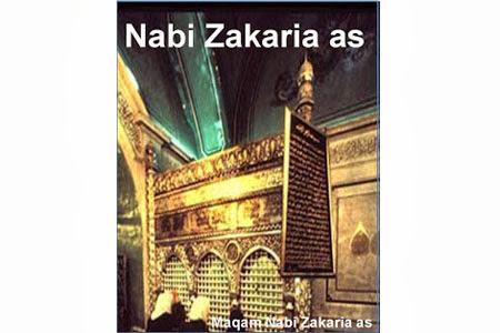 Kisah Nabi Zakaria as