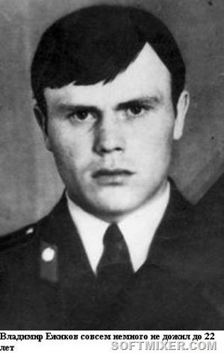 Владимир-Ежиков