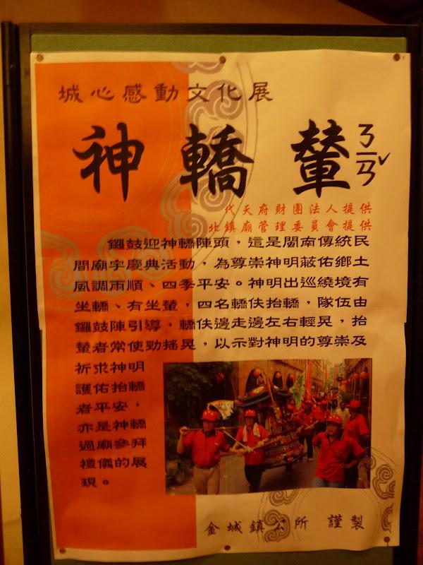 TAIWAN.Archipel de KINMEM - P1100698.JPG