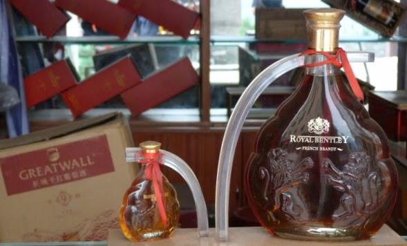 French Brandy...
