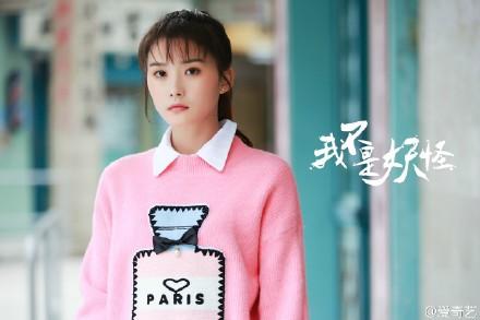 I'm Not A Monster China Drama