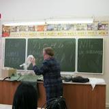 День защиты детей 2012г.