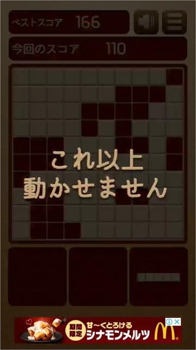 20181020042758